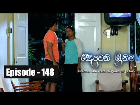 Deweni Inima |  Episode 148 30th August 2017