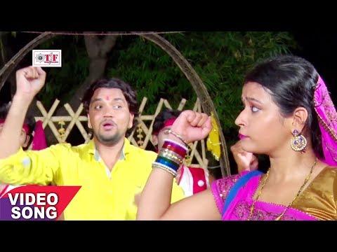 GUNJAN SINGH BolBam Song 2017 | देवघर में ना भउजी | Bhojpuri Kanwar Songs 2017 new - Team Film