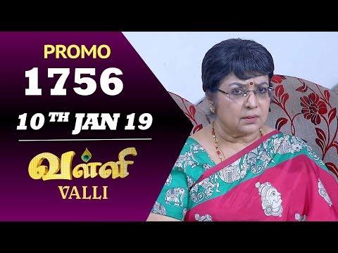 VALLI Promo | Episode 1756 | Vidhya | RajKumar | Ajay | Saregama TVShows Tamil