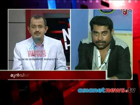 Suraj Venjaramoodu in Asianet News Hour 16th April 2014 Part 1