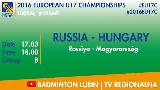 Россия до 17 : Венгрия до 17