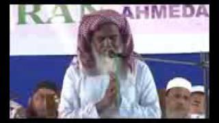 অসাধারণ একটি উর্দূ ইসলামিক সঙ্গীত।  মেরা নবী, মেরা নবী। mera nobi, nobi.