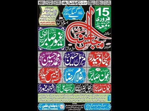 Live Mjalis Azza 15 Feb Gheghy Hafizabad 2019