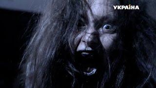 Дочь сатаны | Реальная мистика