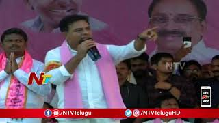 KTR Speech in Khammam Public Meeting | TRS Election Campaign 2018 | NTV