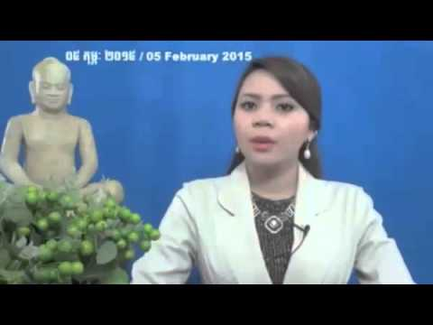 CNRP Daily News 5 February 2015 | Khmer hot news | khmer news | Today news | world news