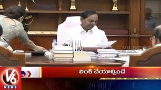 9PM Headlines | Pattadar Passbook | Kaleshwaram Project | KTR In BioAsia Summit | V6 News