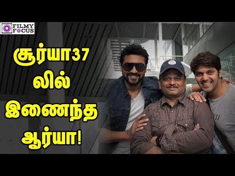 Arya joins Suriya's Multistarrer? || Suriya || Arya || KV Anand || Tamil Focus