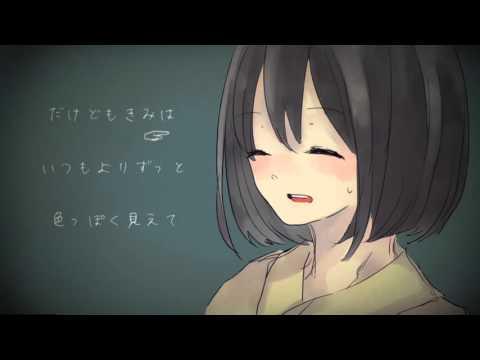 Vocaloid - Ikanaide Dont Go