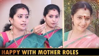 First Scene-ஏ நெத்தில Kiss பண்றா மாதிரி... | NINI | Valli | Actress Deepa Nethran Interview
