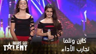 Arabs Got Talent - لبنان - كارن وتلما