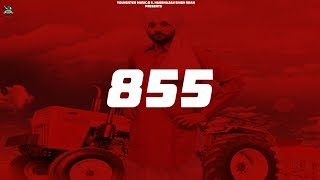 855 (Full Song)Teja Khokhar Wala |Vicky Dhaliwal |KV Singh |New Punjabi Songs 2018 | Youngster Music