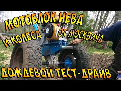 Мокка Масла для Мотоблок нева мб-2с-7.5 pro