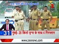 News 50: Rahul Gandhi at 3 day tour to Gujarat- Video