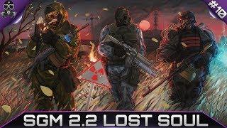 S.T.A.L.K.E.R.: SGM 2.2 Lost Soul - Прохождение  Часть 10 СУПЕР КОНТРОЛЁР