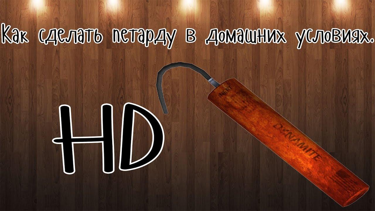 Новогодние хлопушки. Как сделать хлопушку своими руками - 7я.ру 25