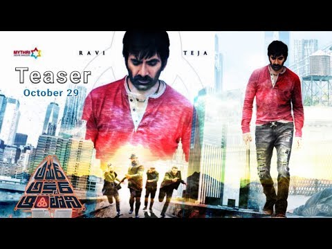 Ravi Teja Amar Akbar Anthony Movie Latest Teaser About