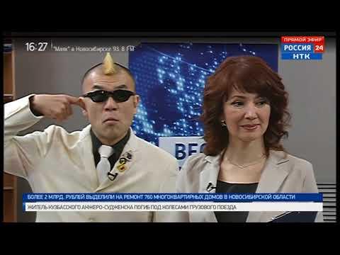Пресс-конференция: в столице Сибири японский дуэт с грузинским названием