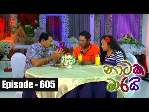Naataka Maarai - Ep 605 | Wedding Hall Booking ( 23-10-2017 )