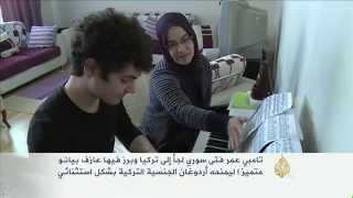 تامبي أسعد سوري لجأ لتركيا وبرز بعزف البيانو