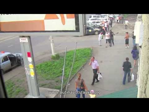 Стрельба на улицах Кемерова 01 августа 2013