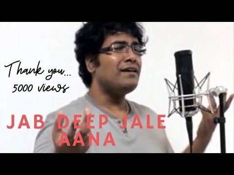 Jab Deep Jale Aana - Parasu Kalyan