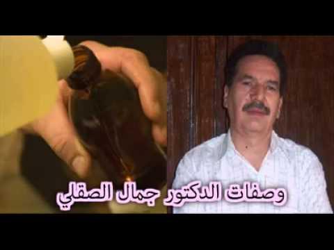 Dr.Jamal Skali وصفة لإنخفاض الوزن
