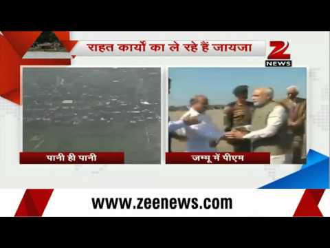 PM Narendra Modi arrives in Jammu And Kashmir