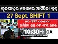 BHUBANESWAR Zone Qstns | 27 September SHIFT 1 Asked questions & Answer | RRB Group D thumbnail