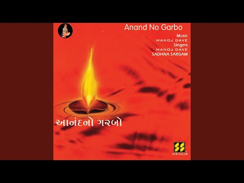 Anand No Garbo video