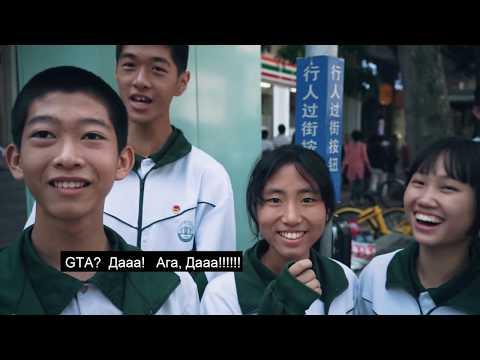 Китай. Жизнь в Гуанчжоу.