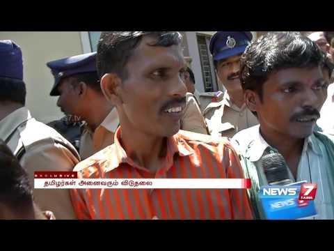 Interview with released Tamil people on 2011 Tirupati forest guards murder case | News7 Tamil