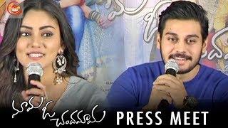 Mama O Chandamama Movie Press Meet Video | Ram Karthick, Sana Maqbul | Latest Telugu Film News