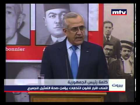Press Conference - President Michel Sleiman 18/04/2013