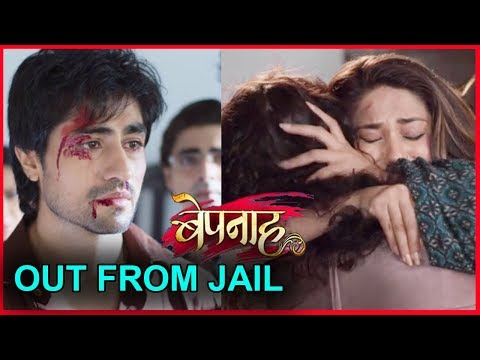 Bepannah : Zoya & Aditya Out From Jail, Rajvir To Come Up With New Plan