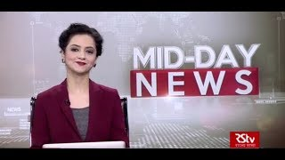 English News Bulletin – Dec 03, 2018 (1 pm)