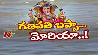 Significance And History Of Ganesh Chavithi and Ganesh Immersion | Big Story | NTV
