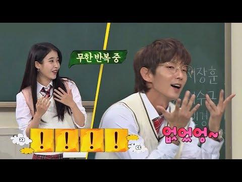 """[선공개] 아이유(IU)도 빵 터진↗ 이준기(Lee Joon Gi)의 """"없었엉♥"""" (중독성 甲) 아는 형님(Knowing bros) 150회"""