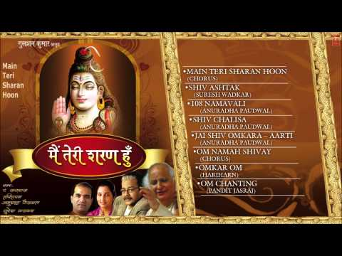 Main Teri Sharan Hoon Shiv Bhajans Full Audio Songs Juke Box video