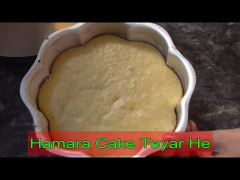 How To Make Cake Recipe At Home || Soft Sponge Cake Without Oven