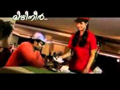 New Malayalam Album Mizhineer video