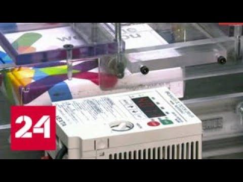 США собирают биоматериал россиян - Россия 24