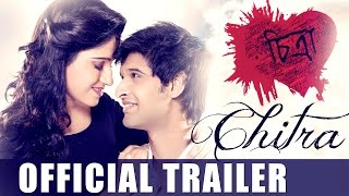 Chitra - Official Trailer - Latest Bengali Movie 2015 - | Latest Bengali Hits