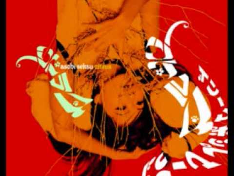 Asobi Seksu - Nefigirly