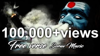 Latest Hindi Rap Song 2017 | hindi gangsta Hip Hop |  Sorav | Official audio | Free verse |