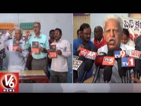 Virasam Leader Varavara Rao Demands SC Probe Into Pujari Kanker Encounter | V6 News