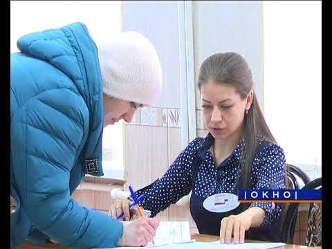 Выборы Президента России 2018 в Октябрьском районе