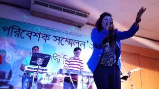 momo live songs shuna bondhu tui amare