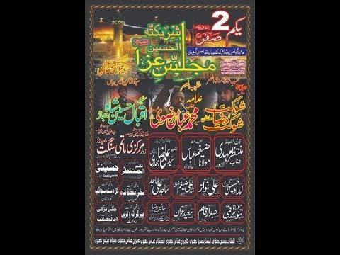 Live Majlis 2 Safar 2018 Banth Dhok Kashmiryan