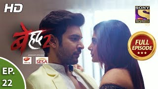 Beyhadh 2 - Ep 22 - Full Episode - 31st December, 2019